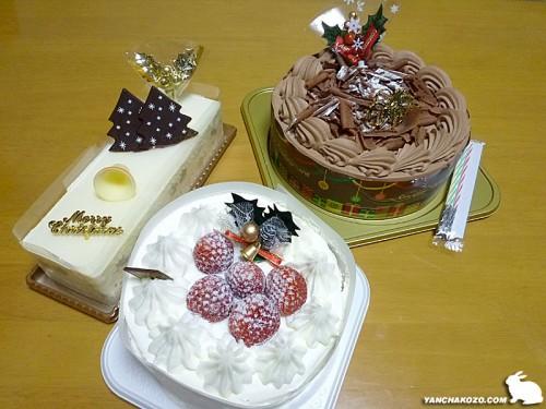 どうするこのケーキ