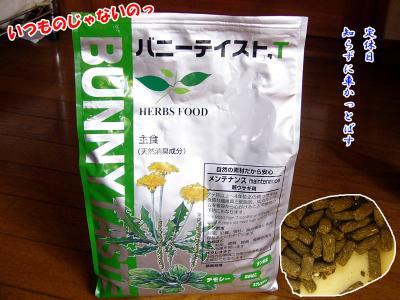 ぷりんfood